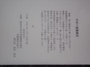DSCN0488